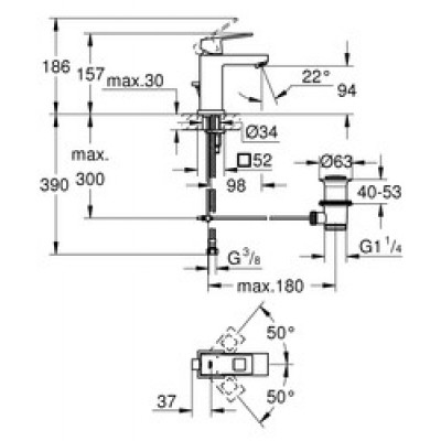 Grohe Eurocube Lavabo Bataryası S-Boyut