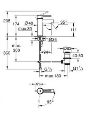 Grohe Essence New Lavabo Bataryası S-Boyut