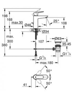GROHE BauEdge Lavabo Bataryası M-Boyut