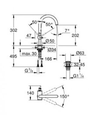 Grohe Atrio Lavabo Bataryası L-Boyut