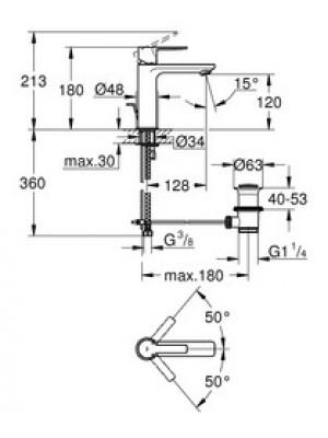 Grohe Lineare Lavabo Bataryası S-Boyut Paslanmaz Çelik