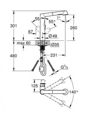 Grohe K7 Eviye Bataryası