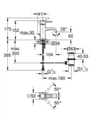 Grohe Allure Lavabo Bataryası M-Boyut