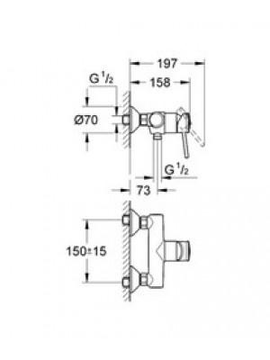 Grohe Bauclassic Duş Bataryası