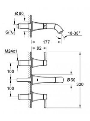 Grohe Grandera 3 Delikli Lavabo Bataryası S-Boyut